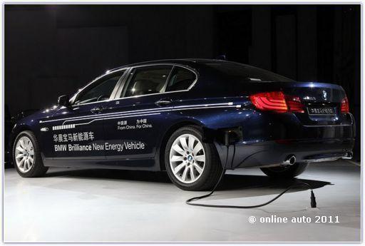 BMW 5 Series Plug-in