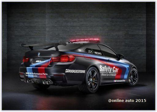 BMW наделила автомобиль М4 системой впрыска воды в двигатель