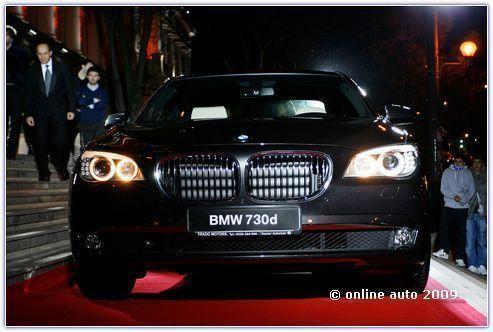 фото BMW - БМВ 7 серии