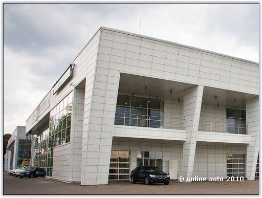 Новый дилерский центр BMW в Москве