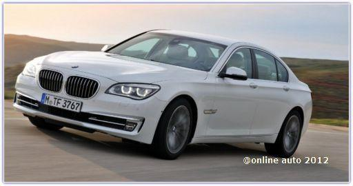 BMW 7 Series M750i
