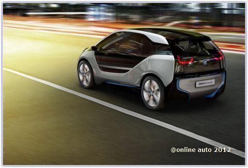 Концепт BMW i3