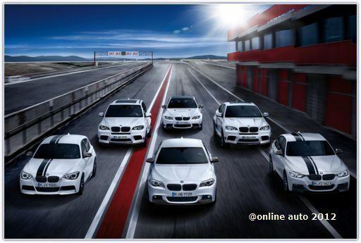 BMW M Performance готовится к Парижскому автосалону