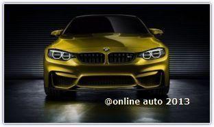 концепт BMW M4