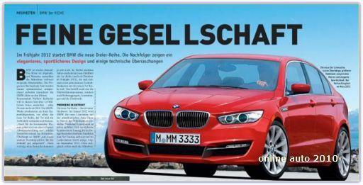 BMW 3 серииF30
