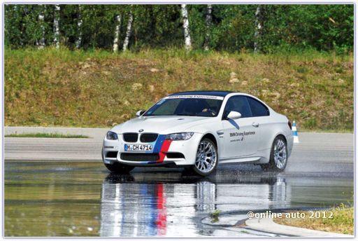 Новый Международный центр BMW Driving Experience по совершенствованию водительского мастерства в Московской области