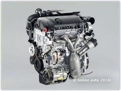 Компания BMW и группа PSA Peugeot Citroen