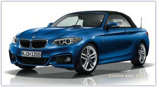 Компания BMW готовит к Парижскому автосалону 2-Series Convertible M Sport