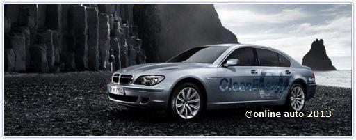 представительский седан BMW Hydrogen 7