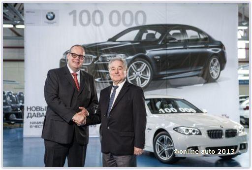 "Сто тысяч автомобилей BMW выпущено ""Автотором""!"
